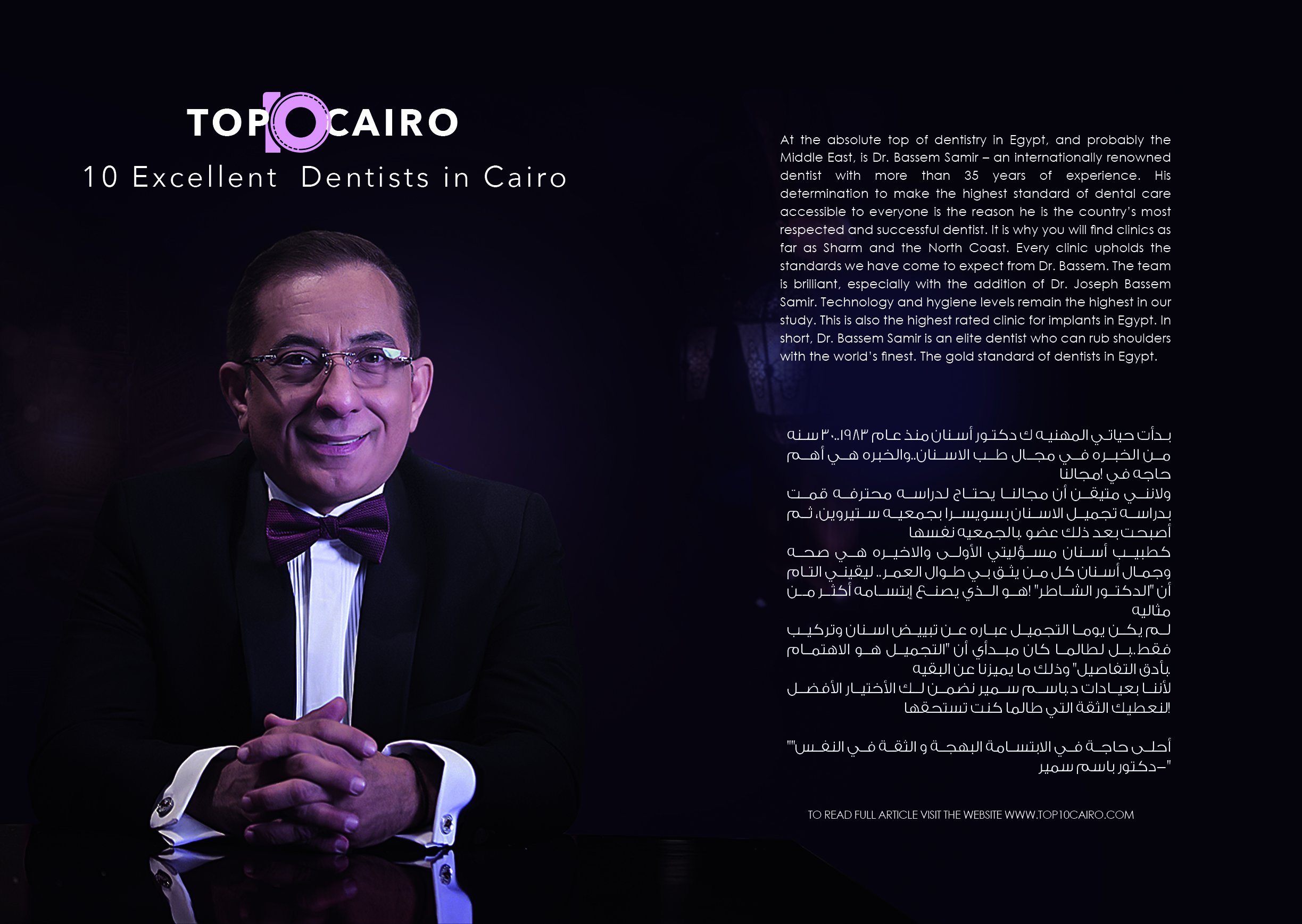 top 10 in cairo